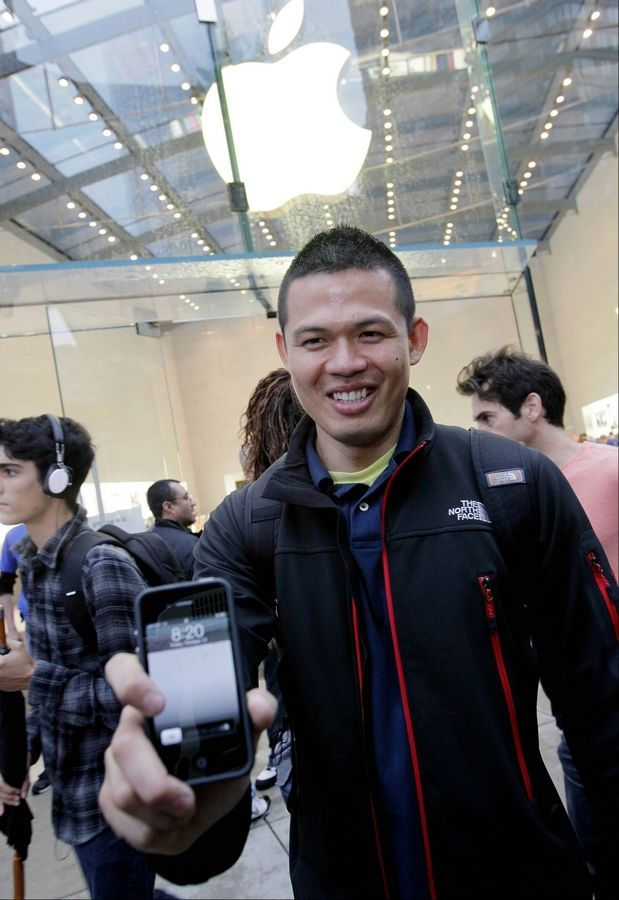 is-the-iphone-4s-a-bust-appleinvestor-trade-room